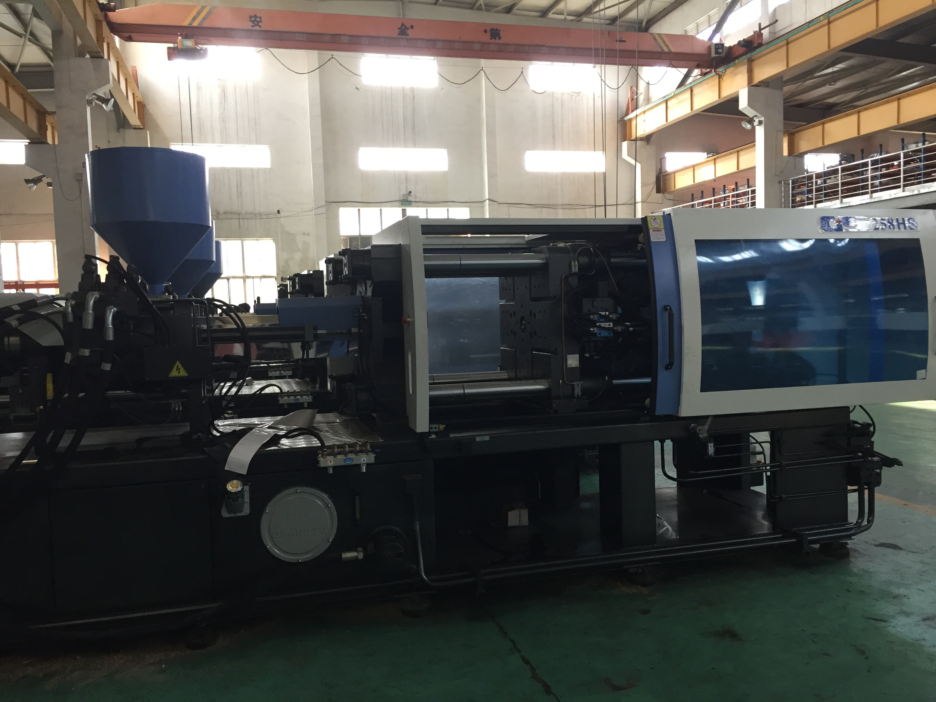 High Speed Servo Motor Injection Molding Machine Adopting Europe Technology